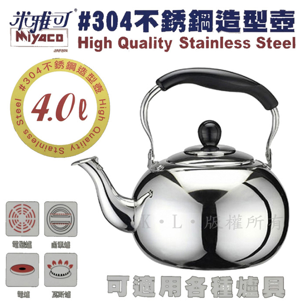 (Miyaco)Miya 304 stainless steel piano sound pot (4L)