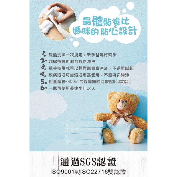2-in-1 Baby Mousse Gift Box Set