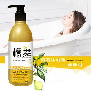 (G + 居家) [? Dance] เจลอาบน้ำใส-มะกรูด-350 มล