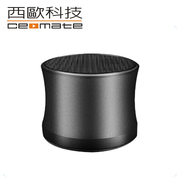 (CEOMATE)Western European technology Morocco wireless Bluetooth speaker CME-2680