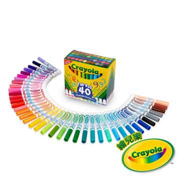 (Crayola)American Crayola Cray Washable Cone Color Pen 40 Color