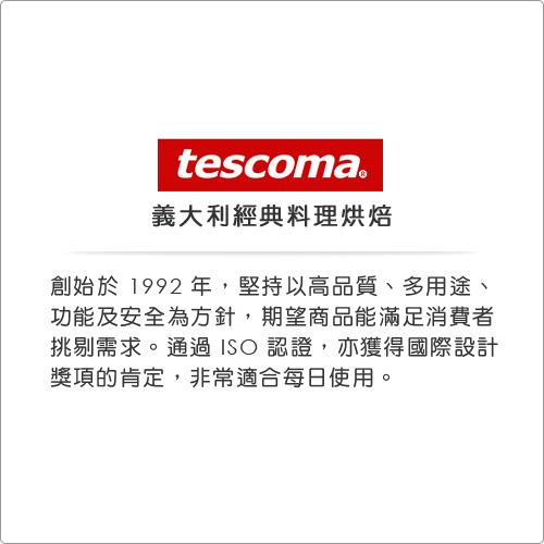 (TESCOMA)TESCOMA Handy salad spinner (28.5cm)