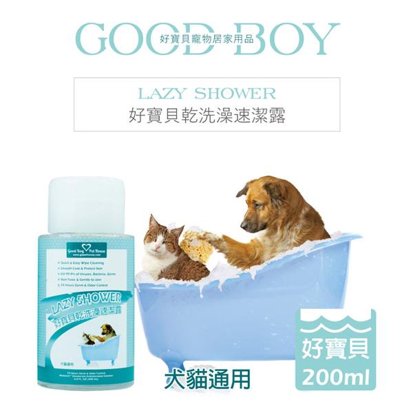 (GBPH)[GBPH] Good Baby Dry Bathing Gel Lotion 200mL