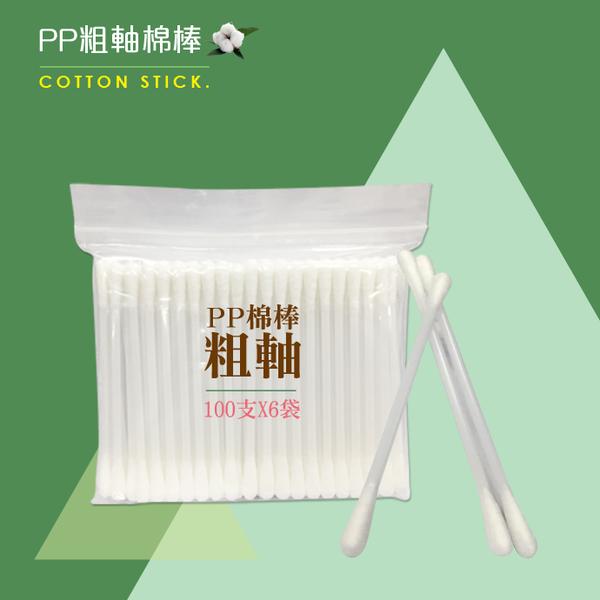 (利聯)Lilian PP cotton swab economic package / coarse axis / 600