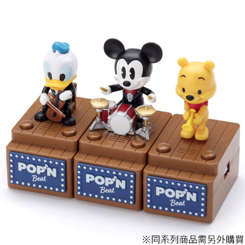 (T-ARTS)T-ARTS Music Party Tap Dance Pooh (Little Speaker)