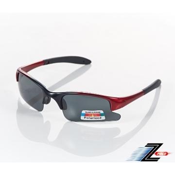 (Z-POLS) แว่นกันแดดสำหรับเด็ก สีดำ/แดง เลนส์ POLARIZED UV400