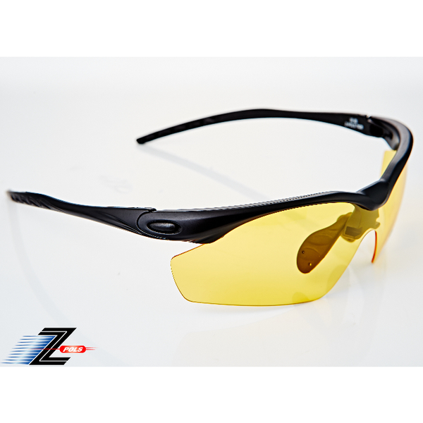 (Z-POLS)[Aspect Z-POLS space fiber three generations of models] A new generation of TR flexible lightweight material with 100% Polarized top night wit
