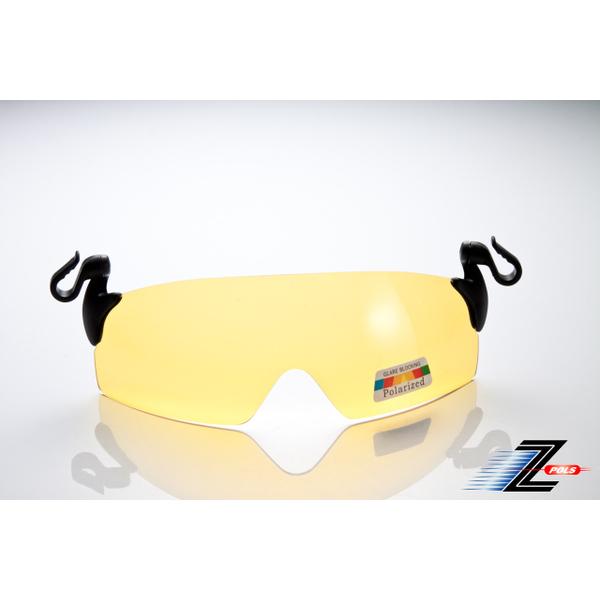 (Z-POLS)鼎鼎Z-POLS Top PRO clip type (various caps) dedicated 100% top yellow polarized anti-UV400 polarized glasses