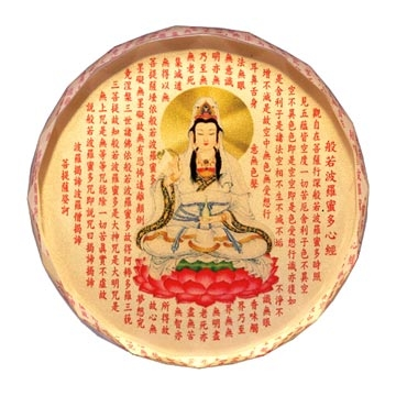 """""""Goddess of Mercy Heart Sutra"""" color round Crystal Paperweight"""