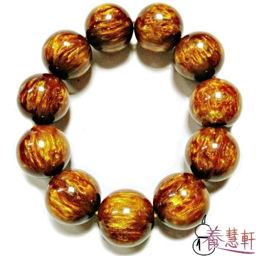 Yang Hui Xuan [flower] golden amber beads bracelet bracelets large (20mm)