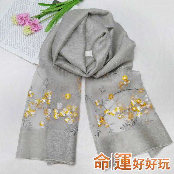 (命運好好玩)[Destiny is fun] Money veins surround the golden silk scarf