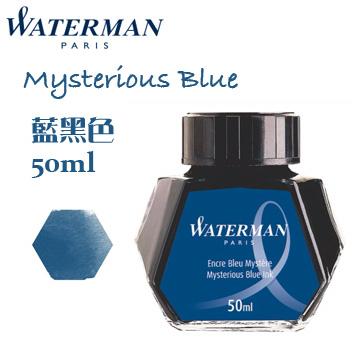 "(Waterman)French Waterman ""pen ink"" Blue Black Mysterious Blue / 50ml"