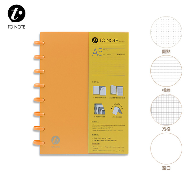 (TO NOTE)TO NOTE Notebook A5 Yellow