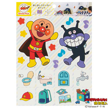 Bread Man, Superman bacteria with stickers