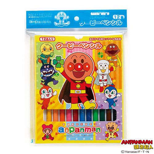 Anpanman can cut plastic crayons