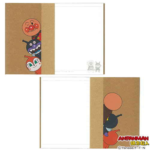A mini-notebook