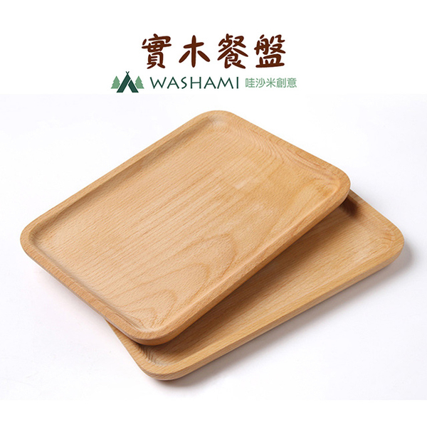 (WASHAMl)Imported natural oak wood tray tray 25x18.5 (large) (four in)