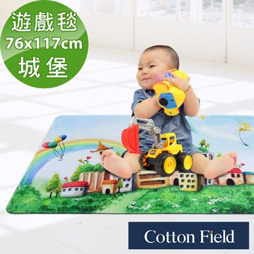 (Cotton Field) Cotton field【Magic Space】Flannel Printing Antiskid Gaming Blanket - Castle (76x117cm)