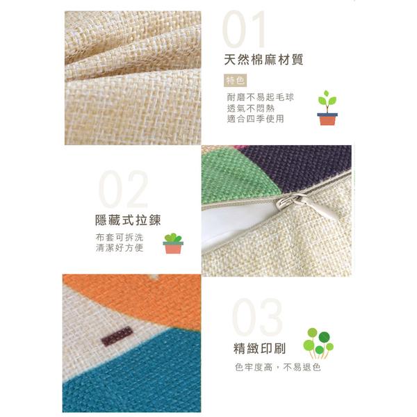 Animal Family Cotton Comfort Square Pillow. Cushion (Deep Purple Owl)