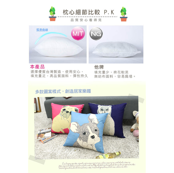 Animal Family Cotton Comfort Square Pillow. Cushion (Peach Bago)