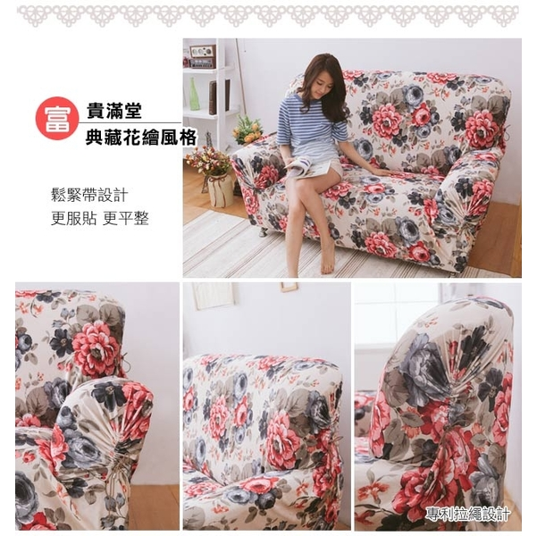 (Glam Home Selection) Full festoon Korean velvet sofa elastic sleeve 1 + 2 + 3 seater