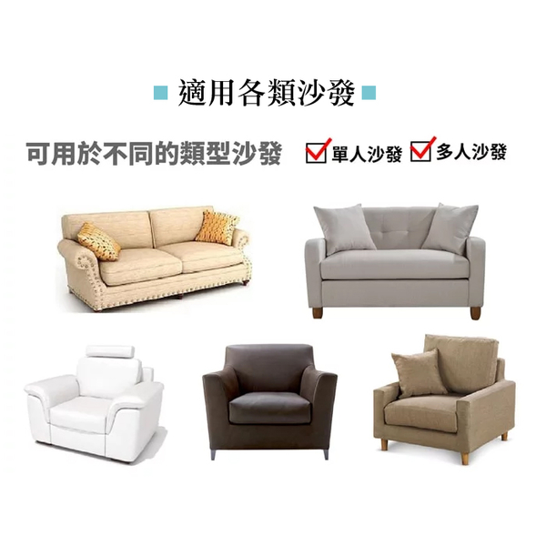 Qi window elastic sofa cover single seat