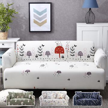 Four Seasons comfortable super elastic sofa set 1 + 2 + 3 seat (four optional)