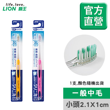 (LION)Japan Lion King LION solid tooth good 3D very net toothbrush
