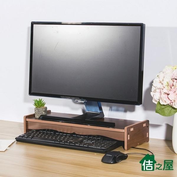 [佶之屋] DIY ง่ายหนาไม้พลาสติกแร็คหน้าจอคอมพิวเตอร์มัลติฟังก์ชั่น