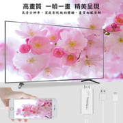 (Dawise)[AL03C Starlight Silver] Second Generation Anydisplay Apple HDMI Mirror Video Cable (Adding 2 Gifts)