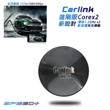 (Dawise)Round Carlink dual-core wireless video imager (send 4 big gifts)