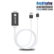 (Dawise)[AL03D Monarch Black] Second generation Anydisplay Apple HDMI image audio and video cable (plus 2 gifts)