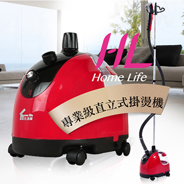 (FAMILY LIFE PLUS)[] Life HOME LIFE professional grade garment steamer (HL-858)