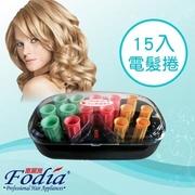 (FODIA)Fodia SF-20-1 Professional Electric Hair Roll (15 in)