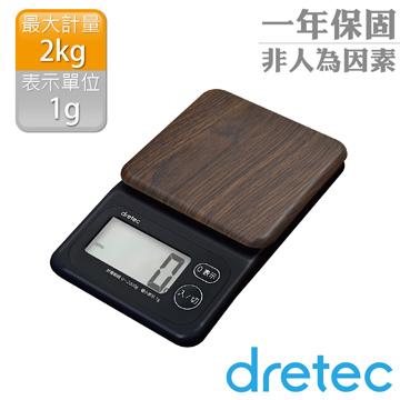 (Dretec) Dretec ไม้เนื้อหน้าจอขนาดใหญ่เครื่องชั่งอิเล็กทรอนิกส์ - วอลนัท