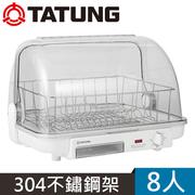 [TAITRA] TATUNG Dish Dryer TMO-D306A