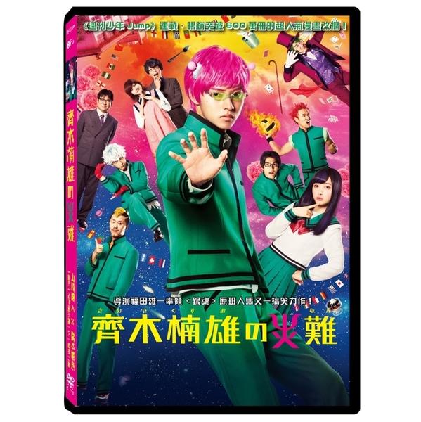 Saiki DVD Nan-hung disaster