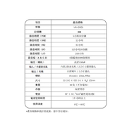 (CENIX)CENIX 4G Digital Voice Recorder VR-S905 (Green)