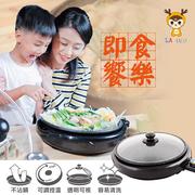 (LAPOLO)LAPOLO Michelin Electric Baking Pan (40CM) TW-9132