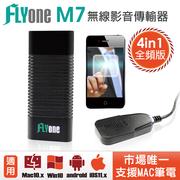 (FLYone)FLYone M7 Miracast Wireless Dual Core AV Transmitter Android/iphone/Windows/Mac Synchronous Mirror
