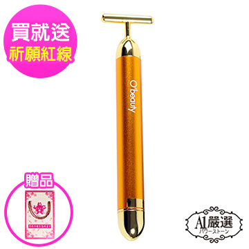 (O'beauty) O'beauty 802G ความงามนวดหน้า T-ติด - ญี่ปุ่นขายร้อน