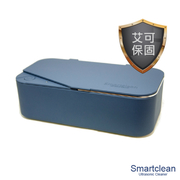 (SmartClean) กล่องฆ่าเชื้ออัลตราโซนิก - น้ำเงินเข้ม