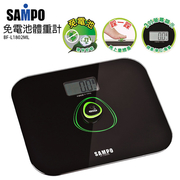 (SAMPO)SAMPO free battery weight scale BF-L1802ML
