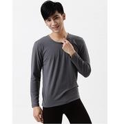 (ATUM)ATUM very warm line hollow fiber heat preservation heat clothes - men's round neck - Iron gray