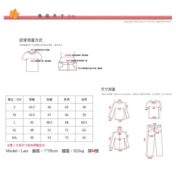 (AWAken)Male long-sleeved V-neck sweat warm clothing husband Green