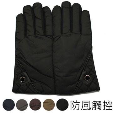 Windproof slip touch double gloves 0740