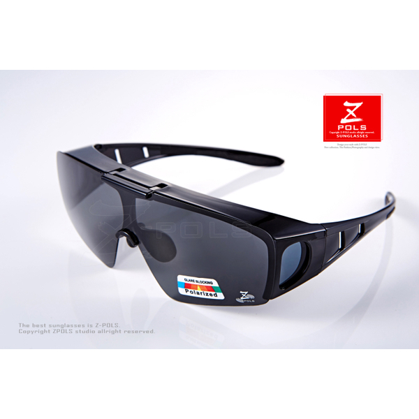 (Z-POLS)Depending on the tripod [Z-POLS can lift designed to increase the money] in the coated glasses! Use Polarized Polaroid polarized sunglasses (b