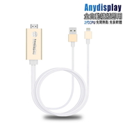 (Dawise)[AL03B Champagne Gold] Second Generation Anydisplay Apple HDMI Mirror Video Cable (With 2 Gifts)
