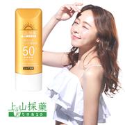 (tsaio) 【สมุนไพร Tsaio Hill water น้ำน้ำมันเบาเอฟเฟกต์กันแดด UV SPF50 ++ เพื่อเพิ่มคุณสมบัติกันน้ำ