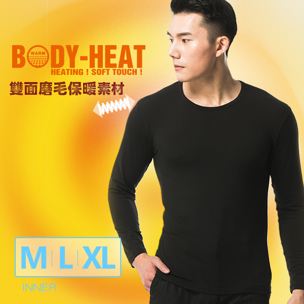 (Marcella)Malang double-sided sanding lightweight efficient warm clothing - round neck black